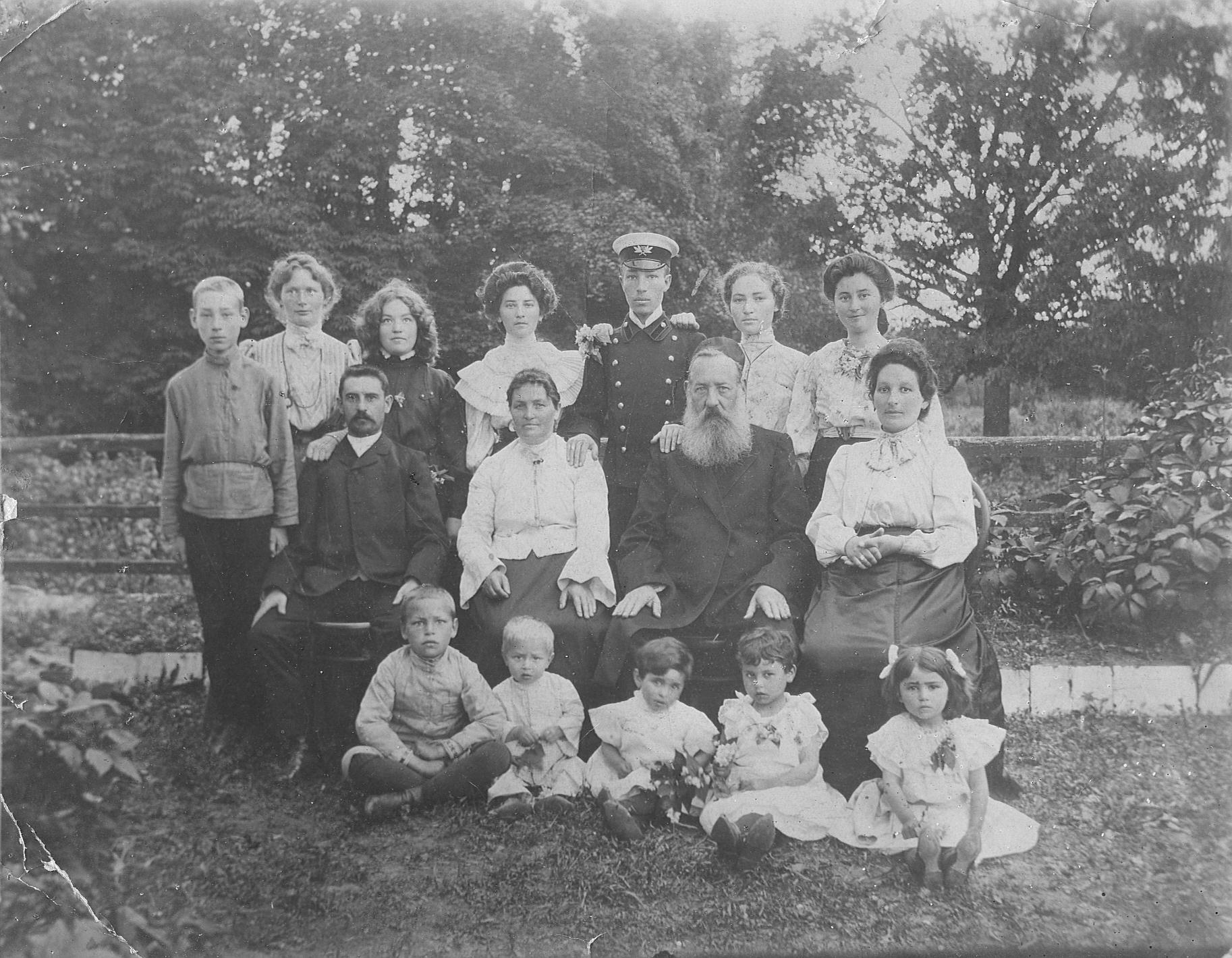 Divinsky family